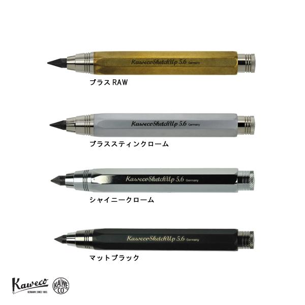 スケッチアップ クラッチペンシル 5.6mm
