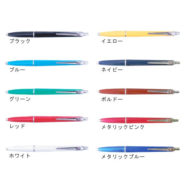 エポカP ボールペン