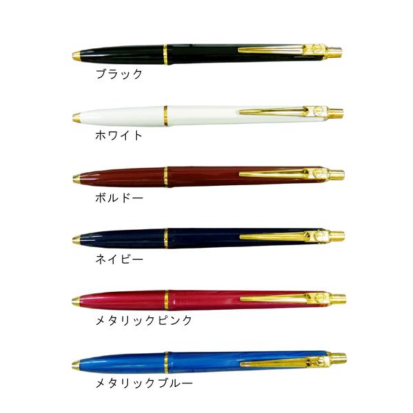 エポカP ラックス ペンシル 0.7mm