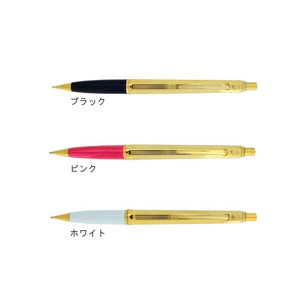 エポカ ラックス ペンシル 0.7mm