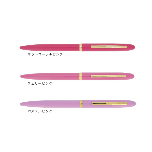 V5 ピンクシリーズ ボールペン
