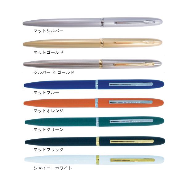 V5 ボールペン