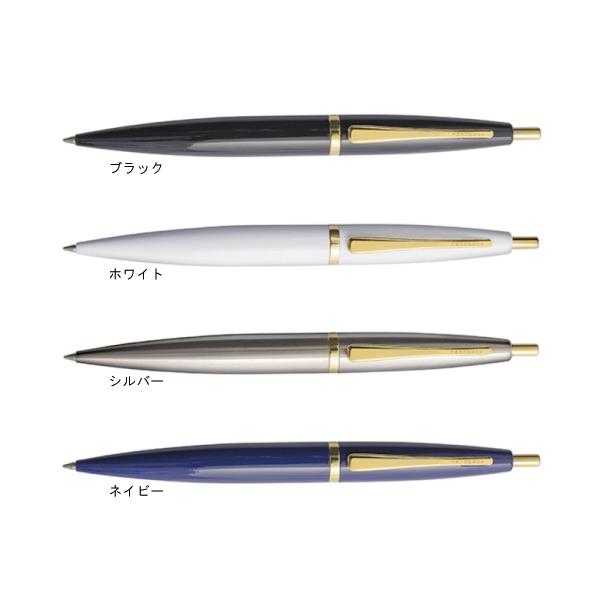 V10 クラシック ボールペン