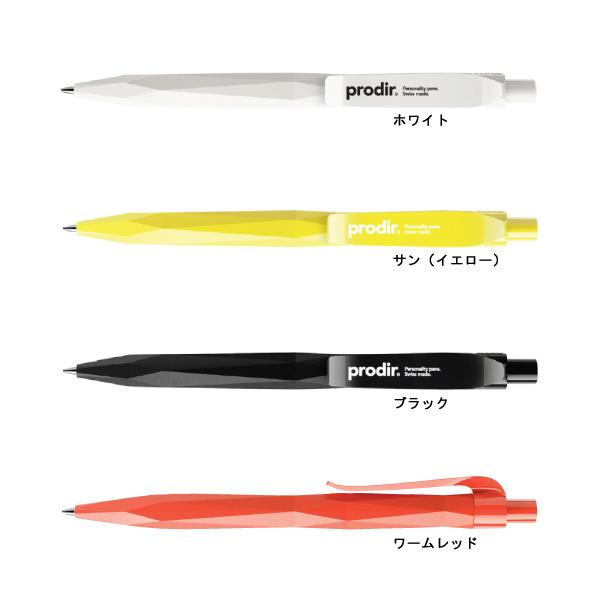 QS20 ボールペン