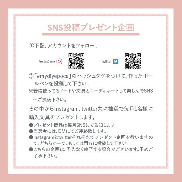 DIYepoca_image08.jpg
