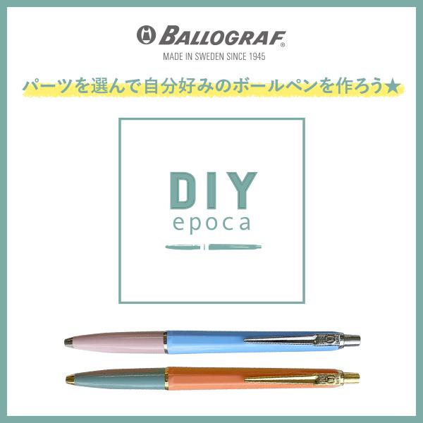DIYepoca_imageTOP.jpg