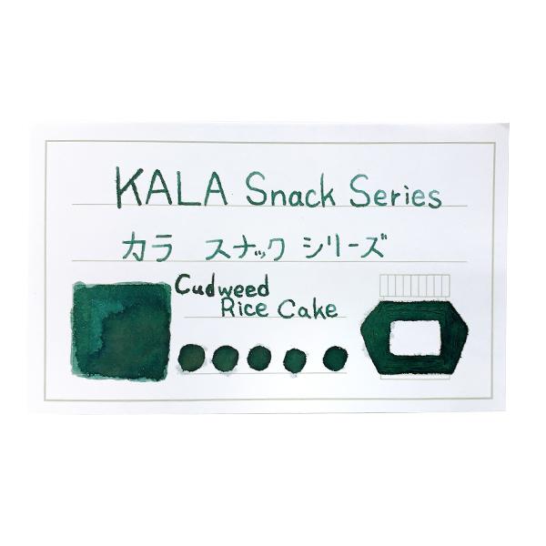 KALA_Snack_CudweedRiceCake.jpg