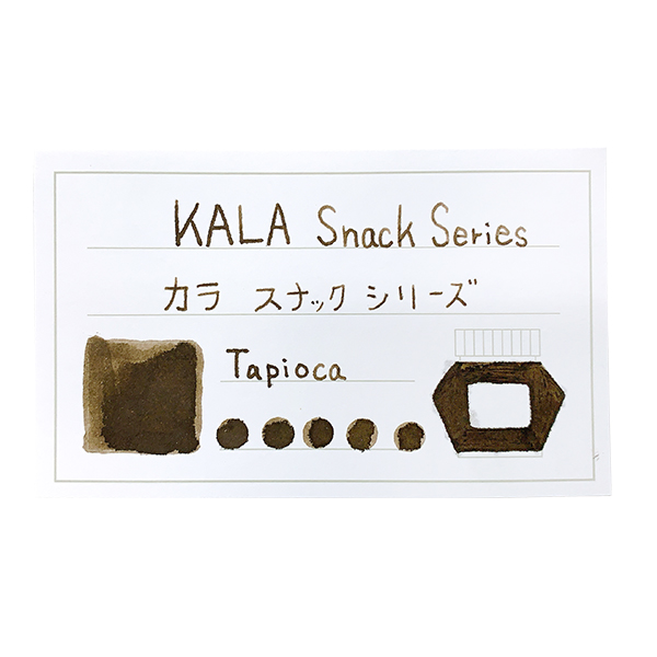 KALA_Snack_Tapioca.jpg