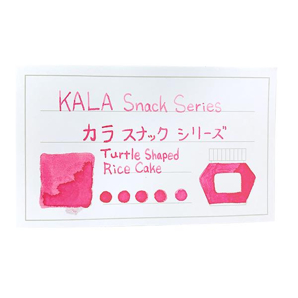 KALA_Snack_TurtleShapedRiceCake.jpg