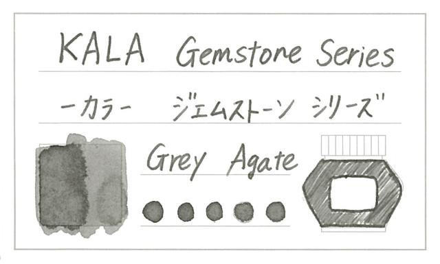 KALA_gem_grayagate.jpg