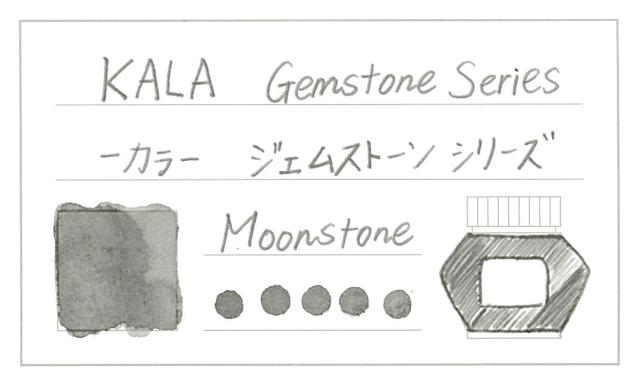 KALA_gem_moon.jpg