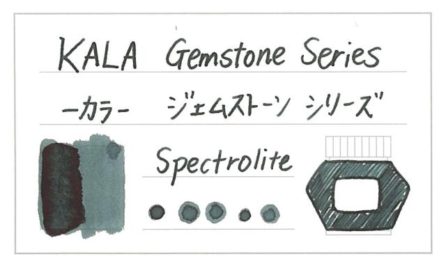 KALA_gem_spectrolite.jpg