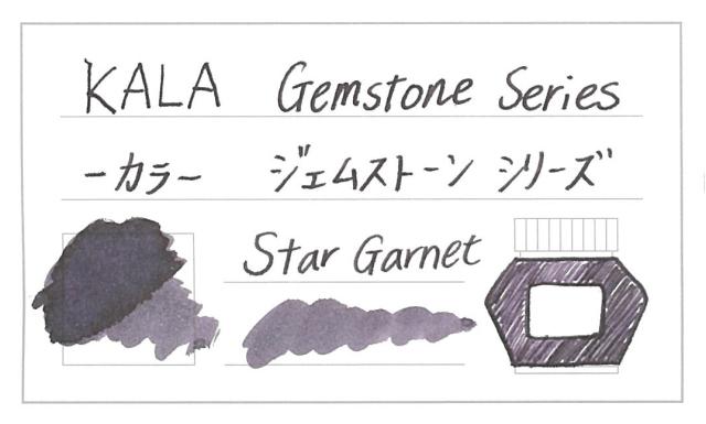 KALA_gem_star.jpg
