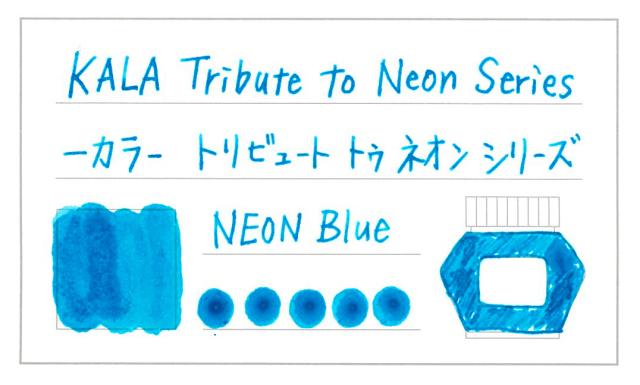 KALA_neon_blue.jpg
