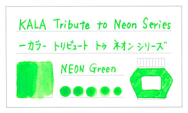 KALA_neon_green.jpg