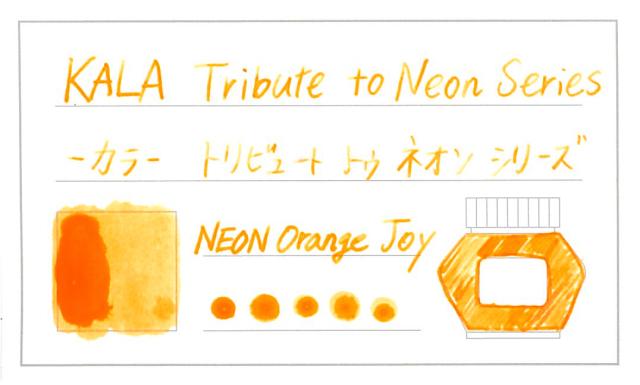 KALA_neon_orangetoy.jpg