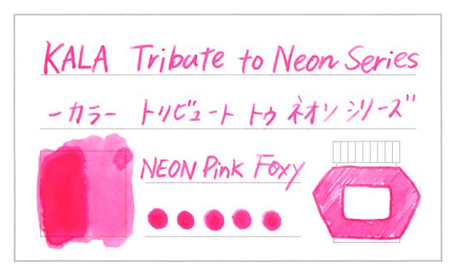 KALA_neon_pinkfoxy.jpg