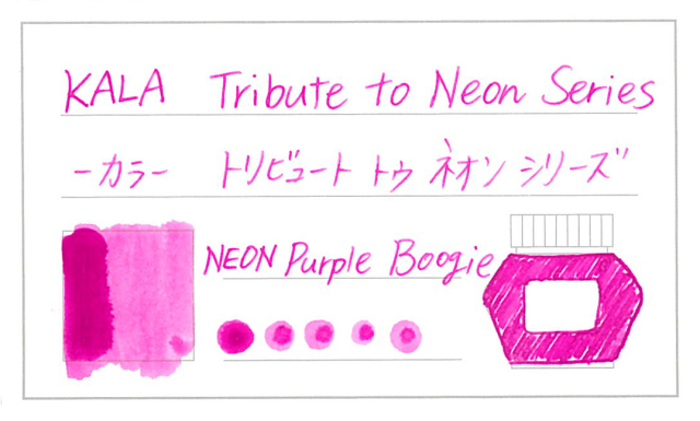 KALA_neon_purpleboogie.jpg