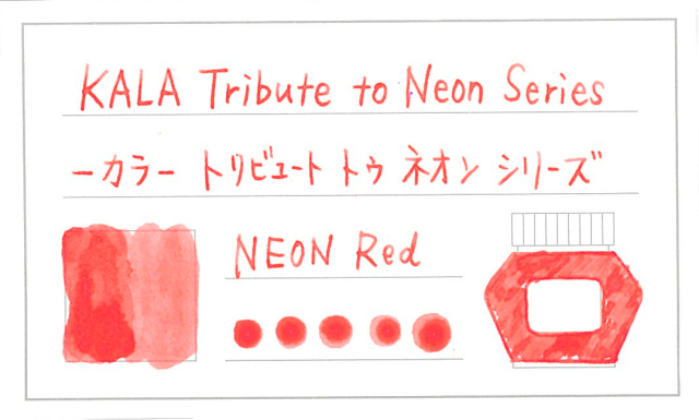 KALA_neon_red.jpg