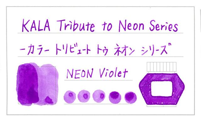 KALA_neon_violet.jpg