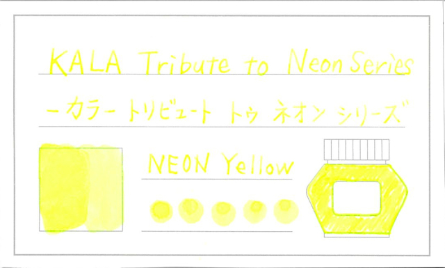 KALA_neon_yellow.jpg