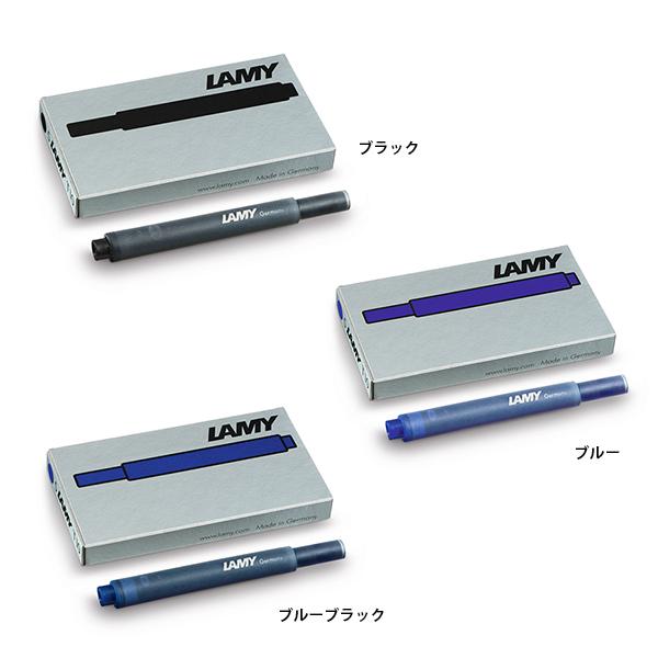 LAMY_LT10.jpg