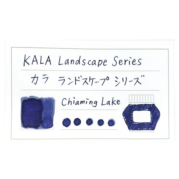 Landscape_ChiamingLake_card.jpg