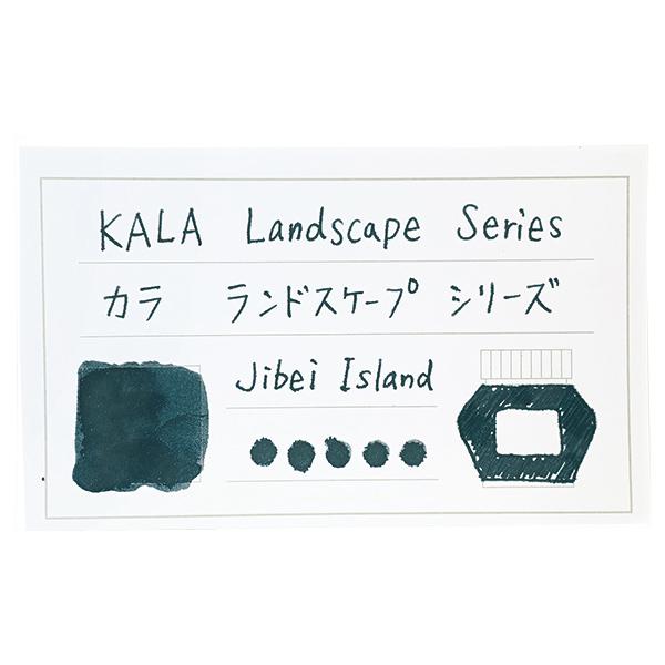 Landscape_JibeiIsland_card.jpg