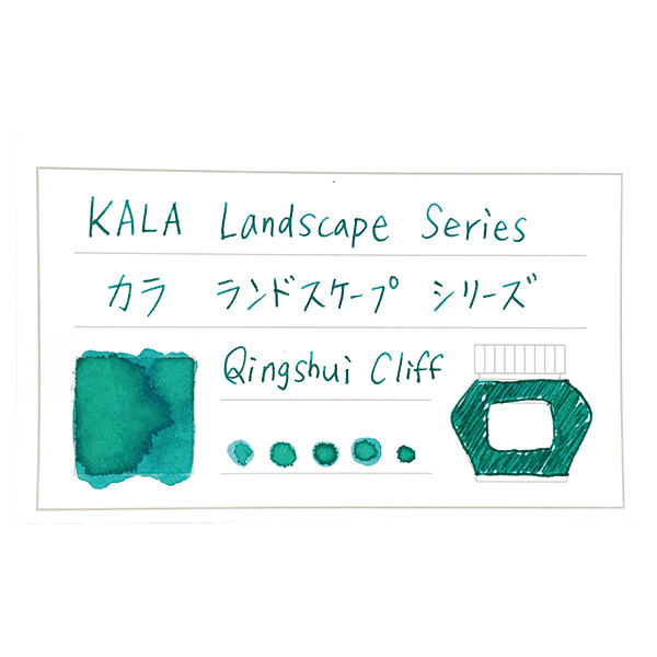 Landscape_QingshuiCliff_card.jpg