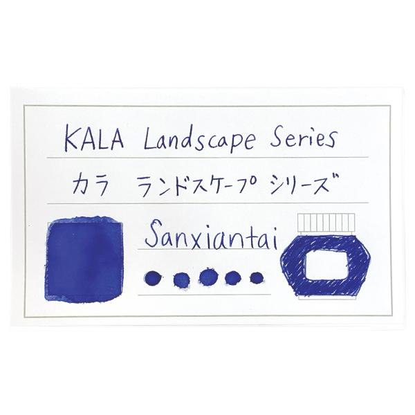 Landscape_Sanxiantai_card.jpg