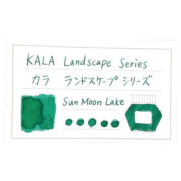 Landscape_SunMoonLake_card.jpg