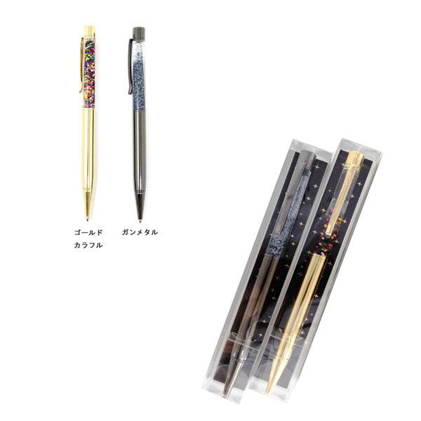 キラキラボールペン ギフトパッケージ