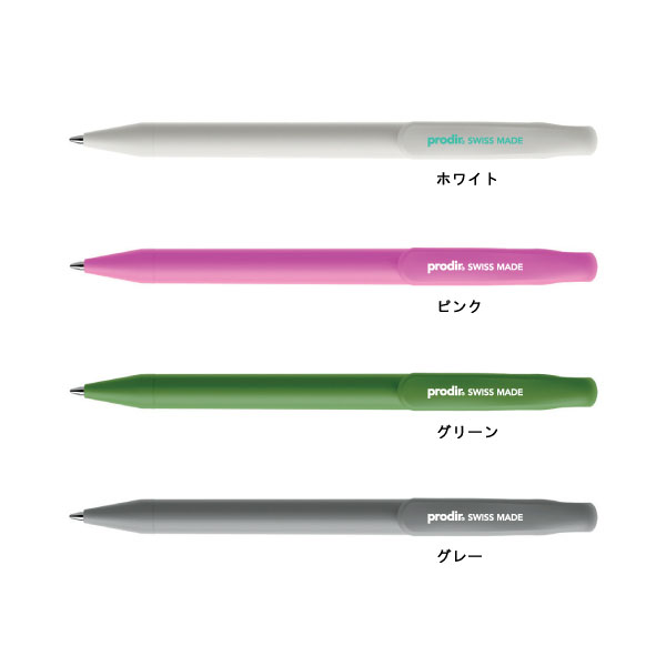 DS1 ボールペン