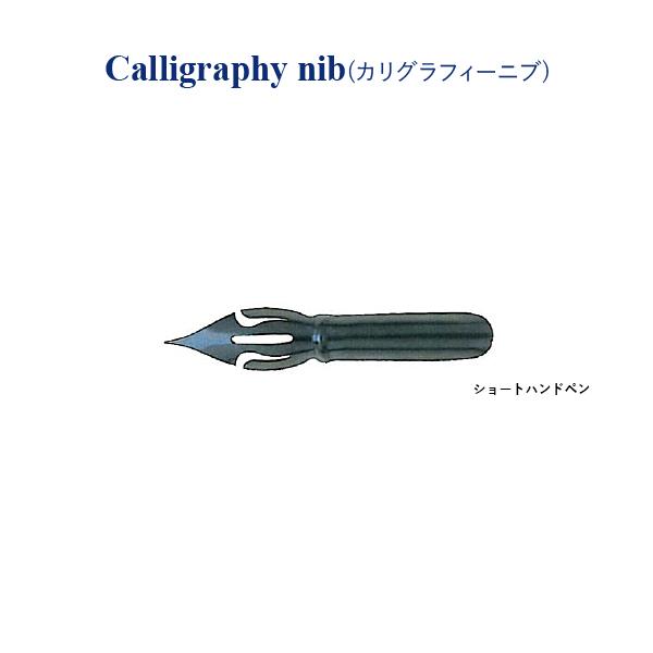 SG-HI-40.jpg
