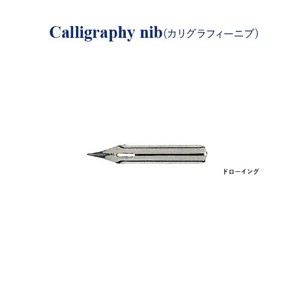 SG-HI-6H.jpg