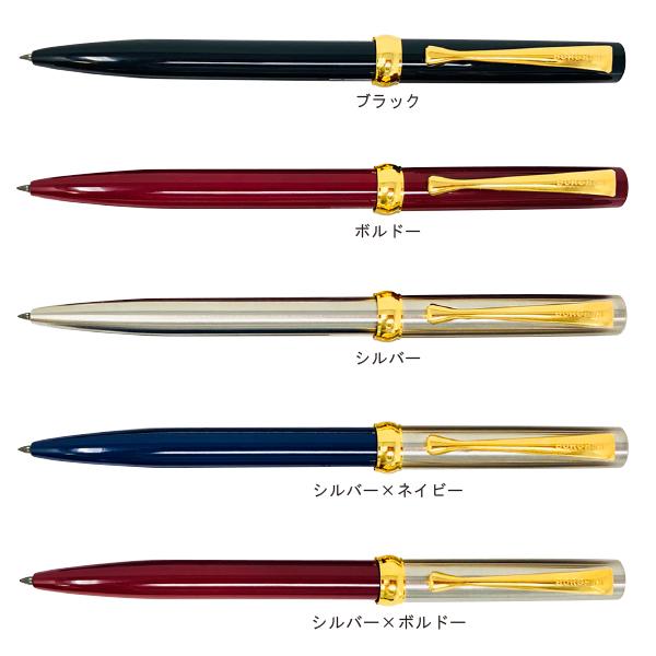 V35F ボールペン