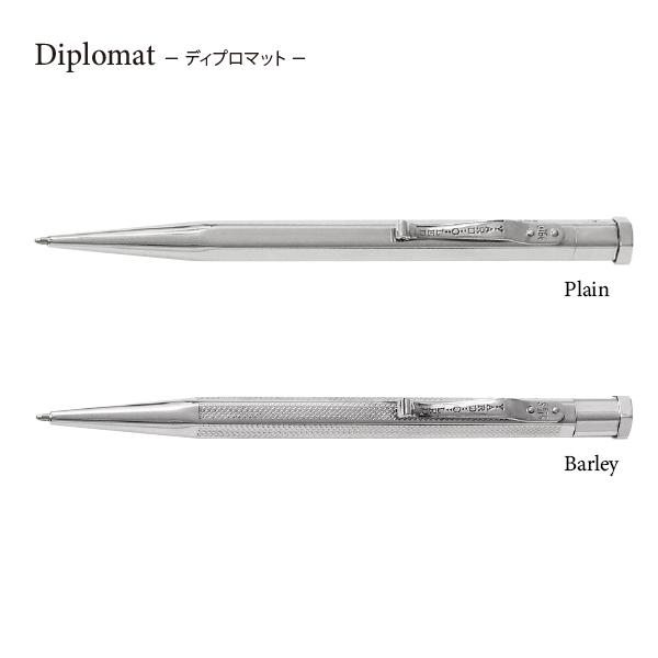 diplomat_hexagonal_BALLPEN.jpg
