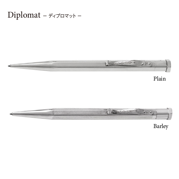 diplomat_hexagonal_PENCIL.jpg