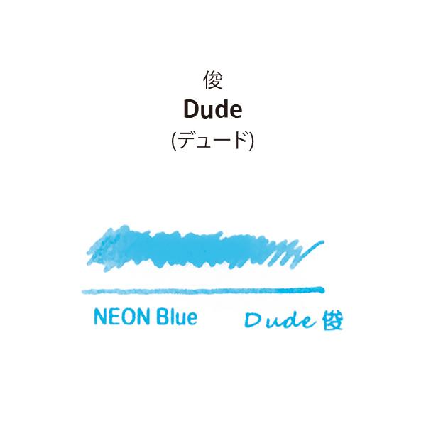 dude02.jpg
