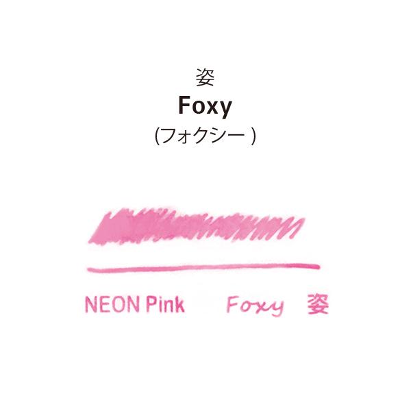 foxy02.jpg