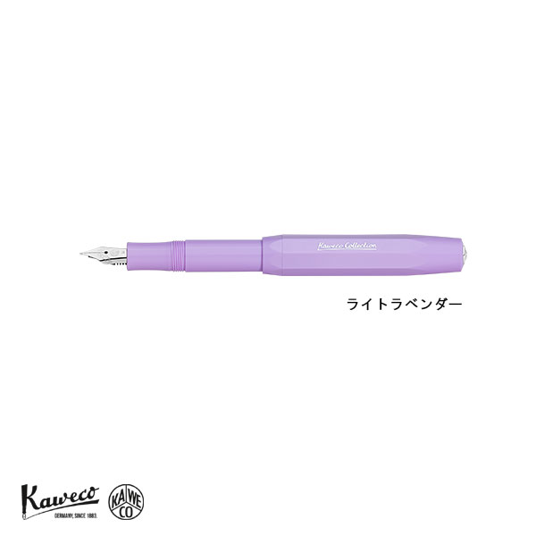 kaweco_collection_LL_FP.jpg