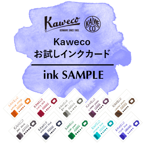 kaweco_inkSAMPLE1.jpg