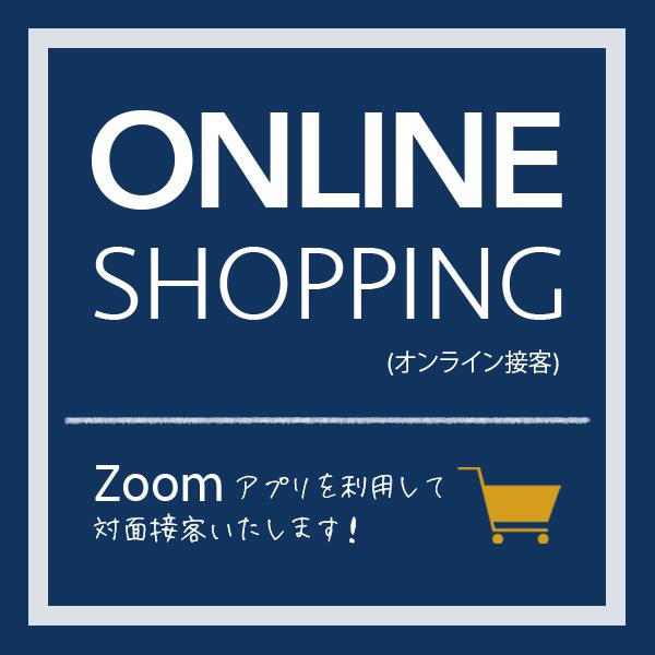onlineshopping_banner01.jpg