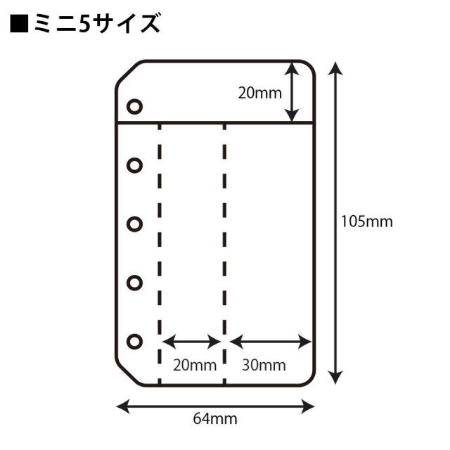 penholder_size_mini5.jpg