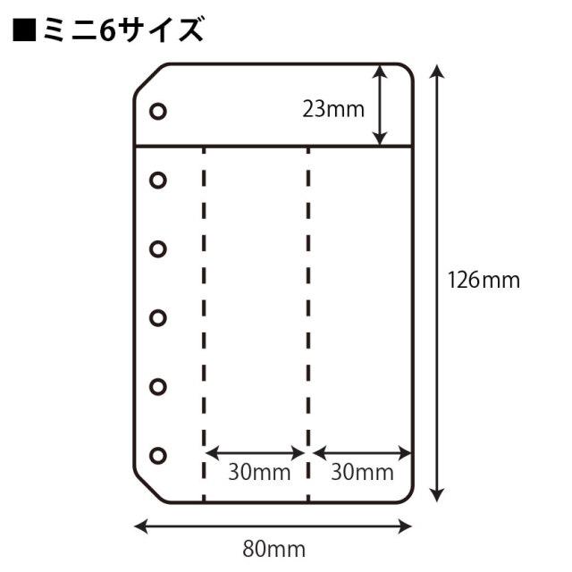 penholder_size_mini6.jpg