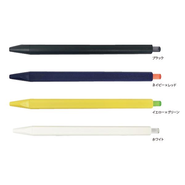 P01 ボールペン