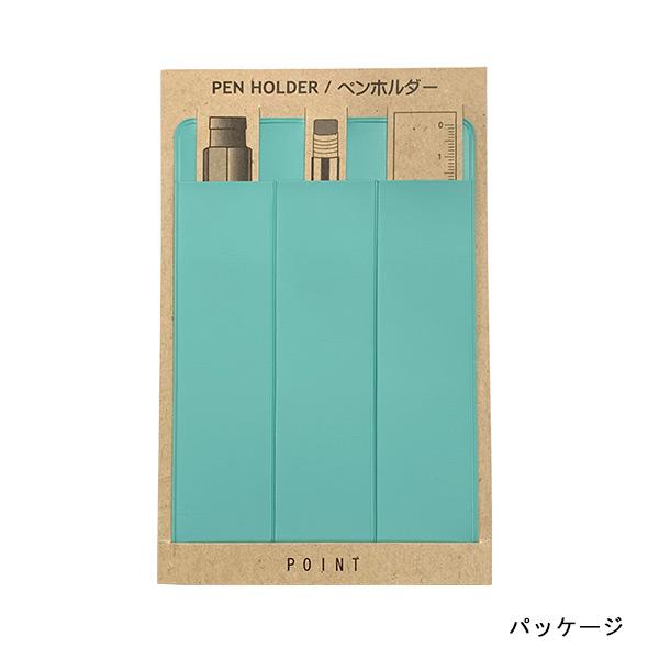 pt_penholder_package.jpg