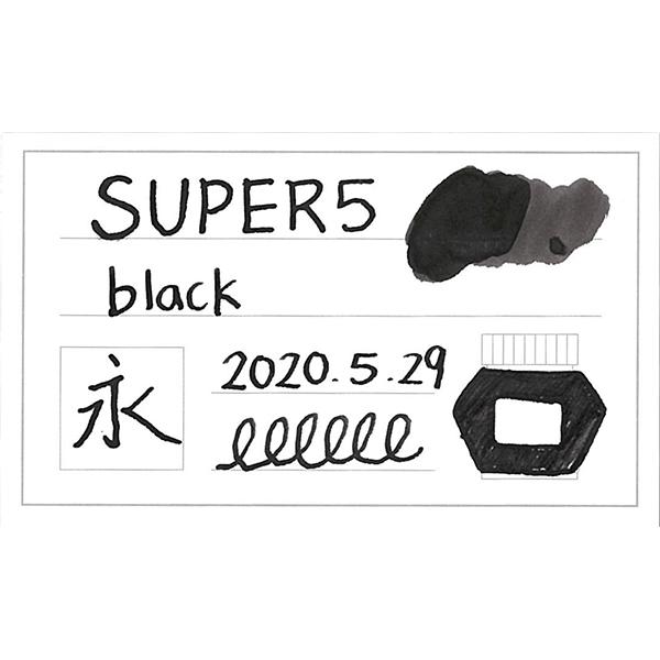 web_S5_black.jpg