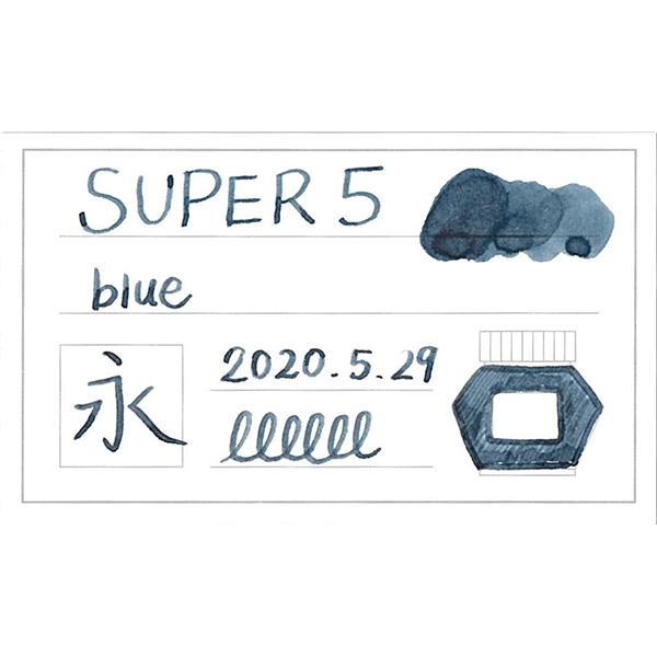 web_S5_blue.jpg