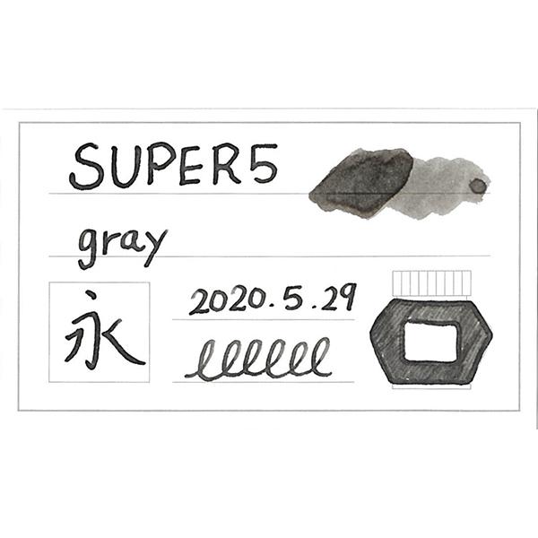 web_S5_gray.jpg